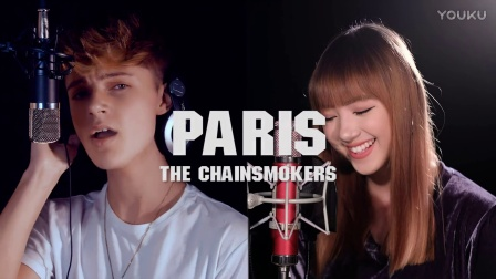 Paris - Chainsmokers cover by Jannine Weigel and Harvey