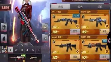 【cf手游木名】:免费送英雄仓库号28V号免费送