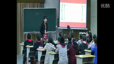 《莫高窟》苏教版沙老师小学五年级语文优质课展示上册