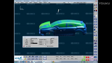DS5整车展示17 发动机盖特征面及边界做法