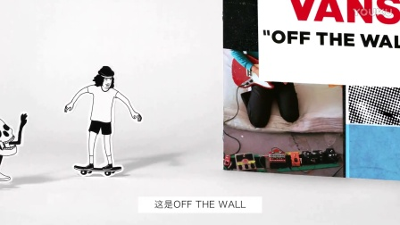 Vans - THIS IS OFF THE WALL.