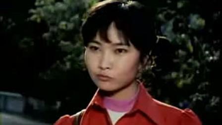老电影〖大雁北飞〗1982年