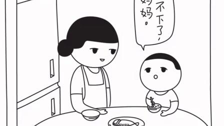 今日头条功能片第二弹(5-6) by Infini Studio