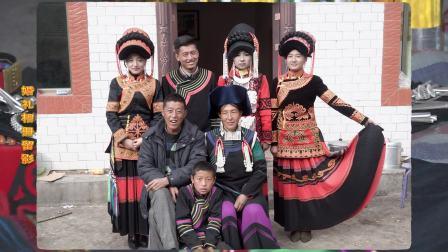 彝族婚礼彝族结婚彝族音乐相册