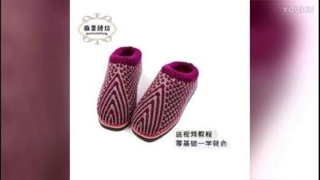 雅馨绣坊棉鞋编织视频第40集鞋口圈织的织法详细步骤图解视频