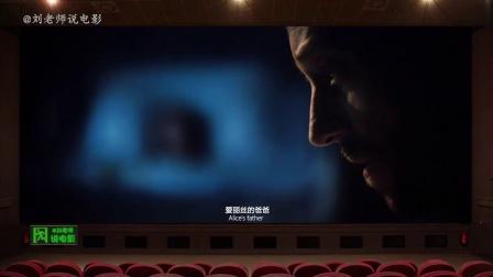逆天吐槽主角光环无限的丧尸片《生化危机:终章》06