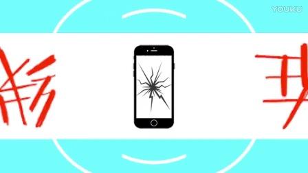 「果粉堂」变色龙看到iPhone为何大叫!趣味苹果合集