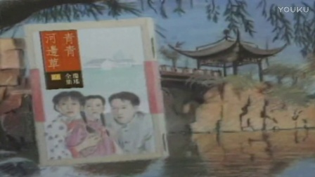【高胜美】《青青河边草》电视剧  主题曲