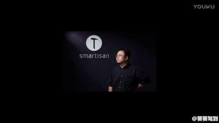 锤子T3渲染图曝光,透明科技感设计