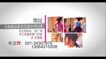 上海闵行 热舞舞蹈会所 莘庄店 初级爵士 0327 2k test