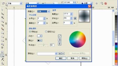 平面设计培训广州计算机平面设计培训平面设计培训广州海珠区平面设计培训班