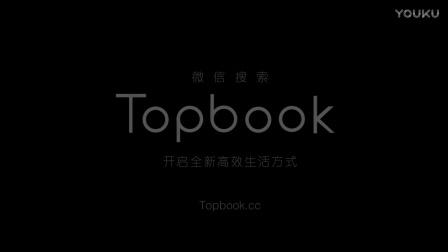 Topbook丨在Windows系统中极速查找文件