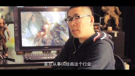 冯伟元素动力WACOM专访短片