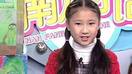 南方电视台:西关培正小学童声铜器社团