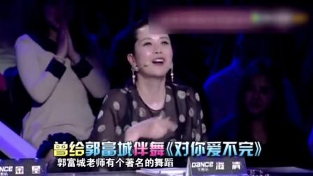 海清早年伴舞视频曝光