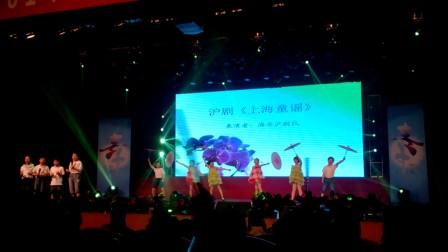2014上海市黄浦区海华小学艺术展演---《上海童谣》片段