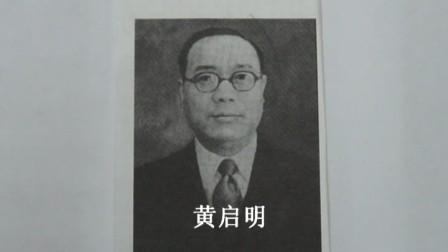 荔湾区西关培正小学简史
