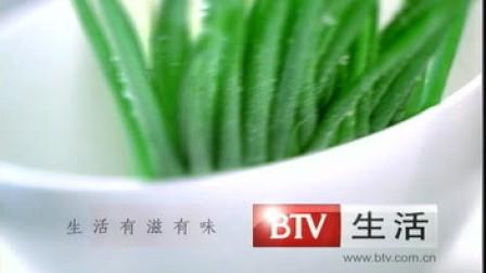 北京稻香村《中国节》七夕节目