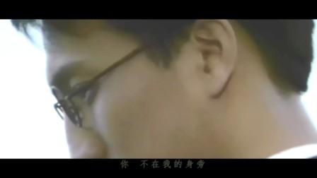 【优客李林】【腐向慎入】心上by炸鸡君
