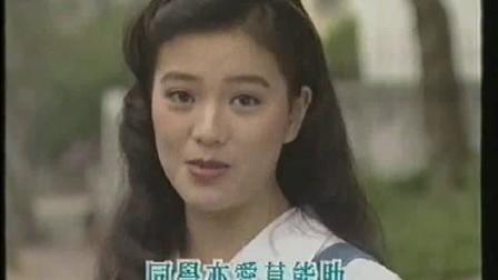 劉小慧,黎瑞恩,周影-學生哥