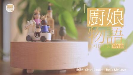 「厨娘物语」103辣过瘾酸汤肥牛土豆粉