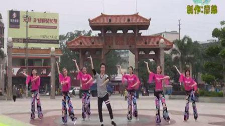飞歌醉情怀 廖弟广场舞 含背面示范