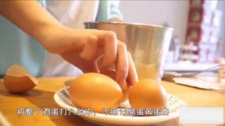 【彩虹棋格蛋糕】一款美美的蛋糕 美食烹饪教程