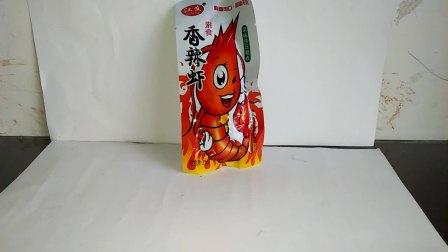 """079【吃货飓风】回归!""""皮皮虾""""辣条"""