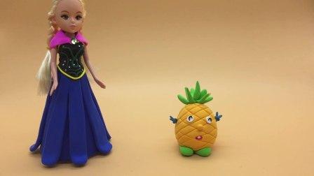 小柠檬的玩具屋 超轻粘土 水果大战 菠萝先生
