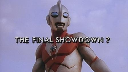 【帕瓦特奥特曼】【第13集】【最终决战?】【蓝光】【1080P】