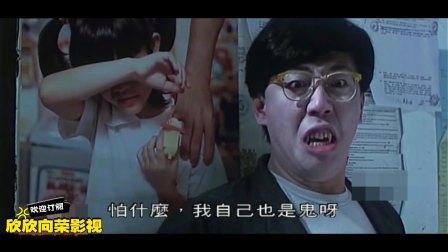十部香港电影中最值得观看的惊吓鬼片 林正英僵尸鬼片大全国语版恐怖片最新