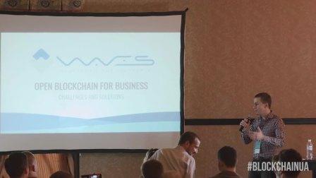 Waves区块链平台CEO Sasha在乌克兰区块链峰会演讲视频