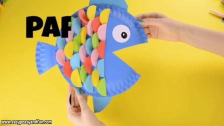 纸餐盘制作纸盘鱼,非常简单又有趣的儿童手工.mp4
