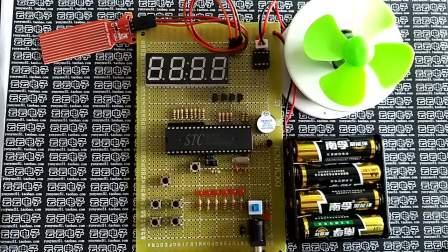 云云电子-全自动洗衣机设计(设置时间) 单片机设计