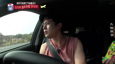 【2PM综艺】170405 2PM Wild beat EP10 全场普效中字