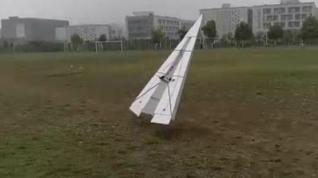 2017.4.5   安大土操场  2米双发纸飞机垂直起飞  安大航模队