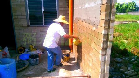 防水砂浆找平打底施工