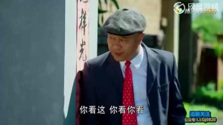 赵四儿火烧屁股的说,谢广坤和刘能干仗了!