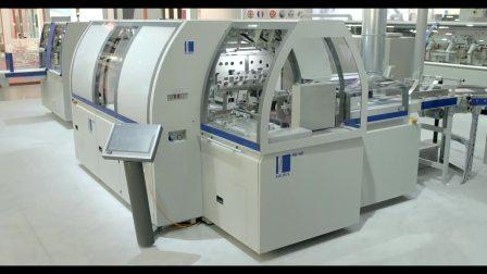 KOLBUS「柯尔布斯」全自动三面裁切机 HD-HD 143
