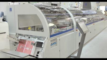 KOLBUS「柯尔布斯」平装胶订线 KM 610 ∣ 每小时8,000转次