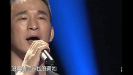旭日阳刚-《春天里》(经典歌曲)