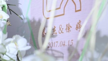 KEEP STUDIO出品/Mr蔡&Mrs徐.mp4