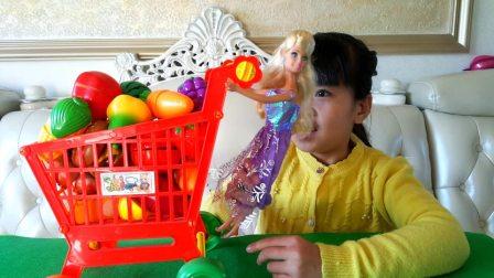 亲子游戏芭比公主超市大购物水果切切看