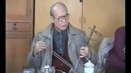 京胡大师何顺信先生戏曲学院教学讲座(一)