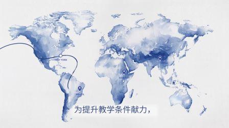 """万宝龙 X UNICEF""""传递书写之礼,开启崭新世界"""""""