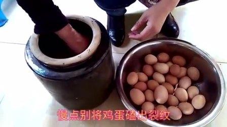 传统式腌鸡蛋_农村家常的做法
