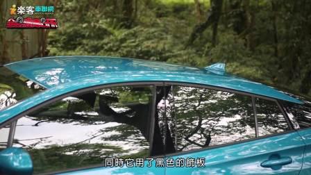 丰田普锐斯Toyota prius PHV 油电混动新能源  高效节能新选择 试驾