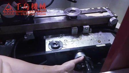 A2锯片数控研磨机加水印.mp4
