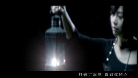 藍又時Shadya Lan【一體兩面】Official 完整版MV
