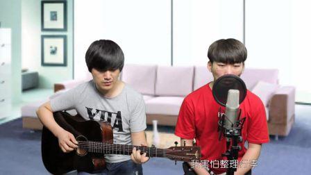 《我害怕》薛之谦 酷音小伟吉他弹唱教学